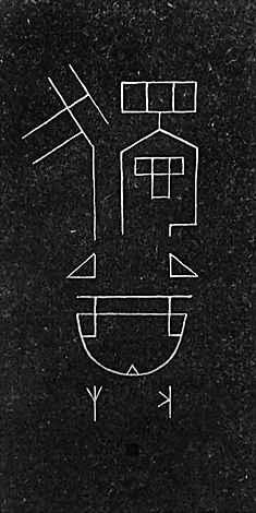 書道団体無限未来の熊谷雲炎のアート楽書道作品、独尊。