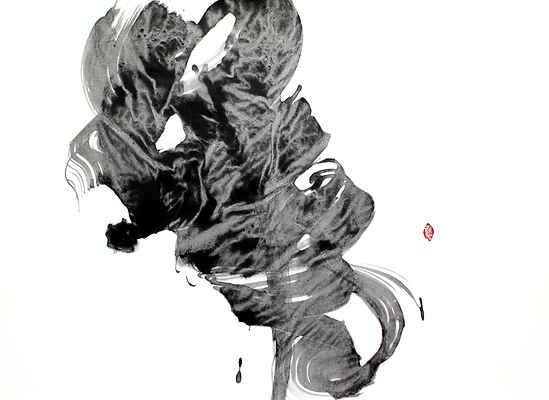 熊谷雲炎のアート書道作品、華。
