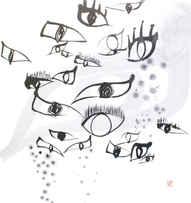 西川梨世のアート楽書道作品、母眼