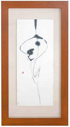 書道,書,無限未来,mugenmirai,japanese art,Japanese calligraphy,梨世