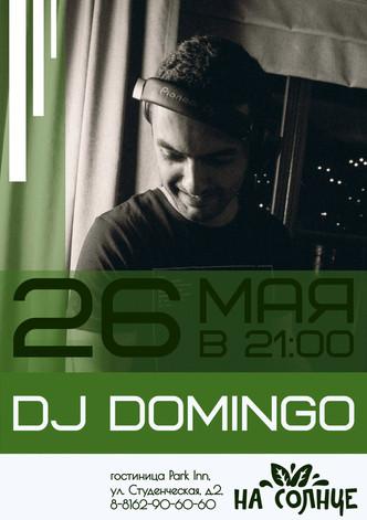 """DJ Domingo в ресторане """"На Солнце"""""""