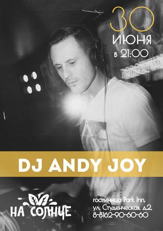 "DJ Andy Joy в ресторане ""На Солнце"""