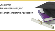 2017 Scholarship Program