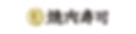 logo_yakinikuzushi01.png