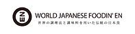 logo_wjfen01.png