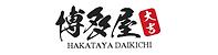 logo_hakataya01.png