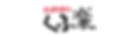 logo_kuhuraku01.png