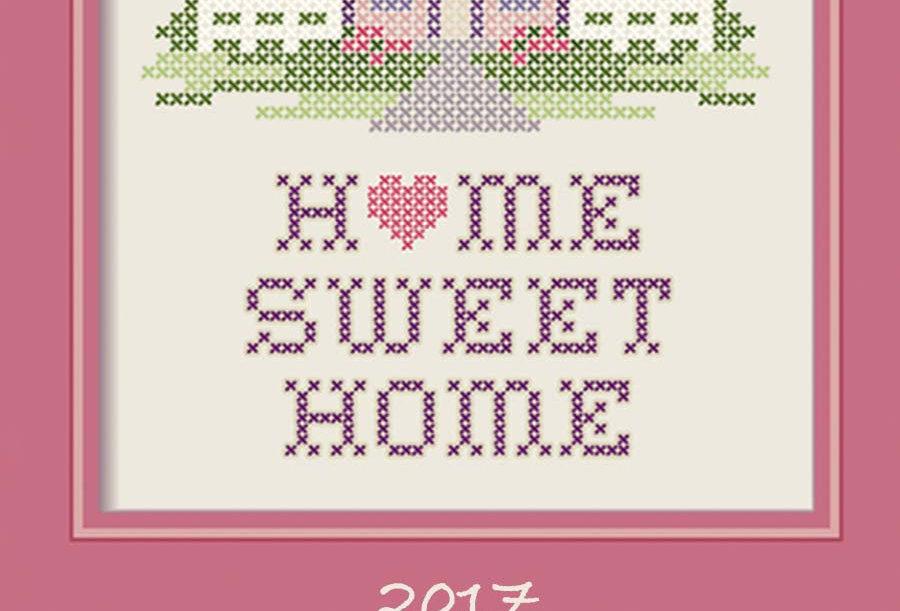 2017 Home Sweet Home
