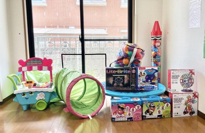 geotagged-kids toys.jpg