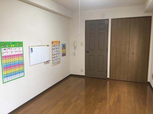 Geotagged-classrom whiteboard.jpg
