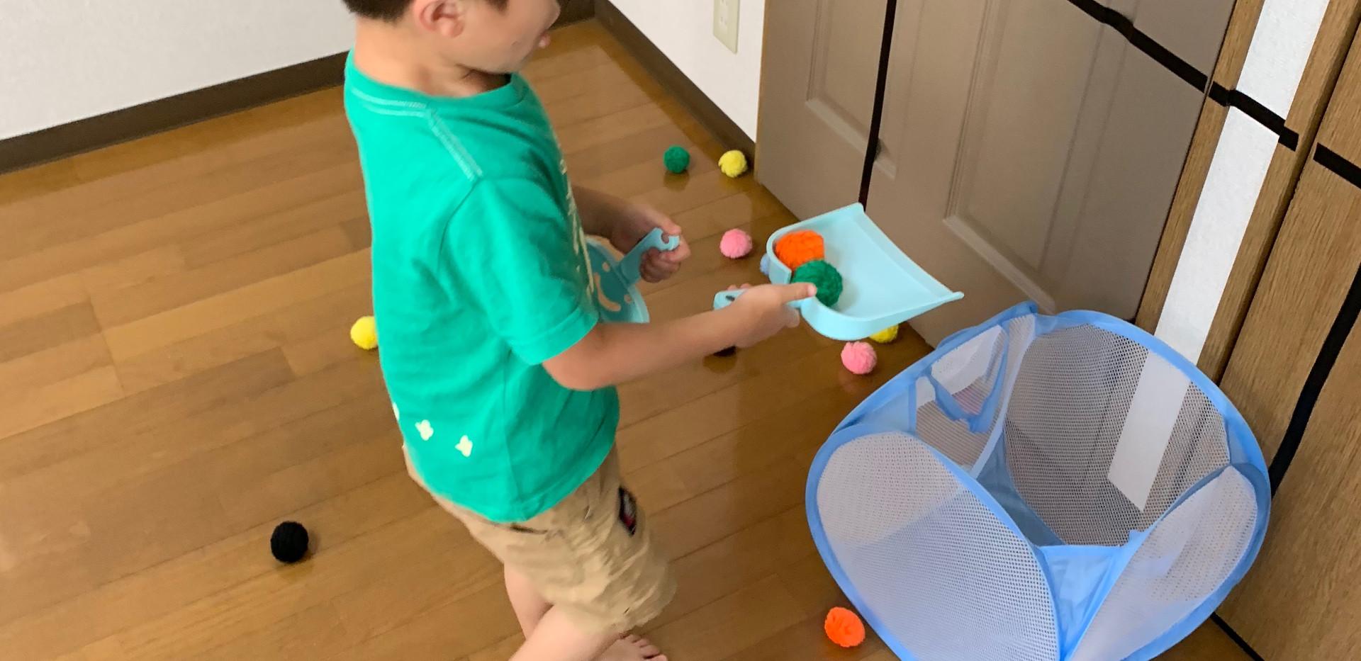 clean up game boy.JPG