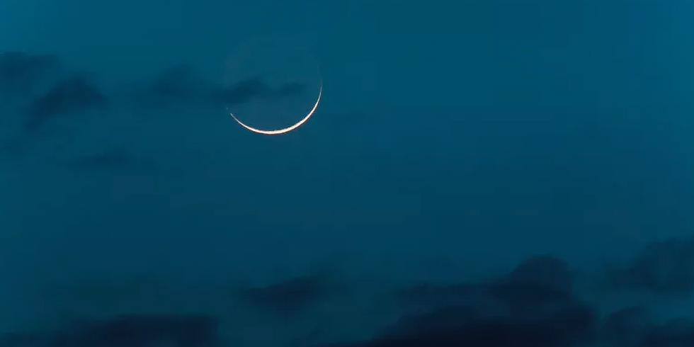 New Moon: Scent & Sound Bath with Tara Atwood: Divine Yoga - Fall River, MA