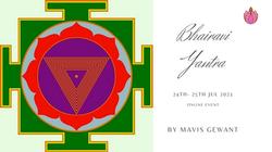 Bhairavi Yantra
