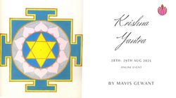 Krishna Yantra