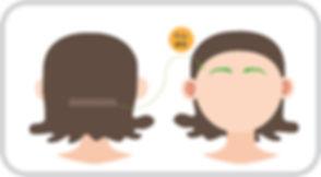 비절개 일러스트(눈썹).jpg
