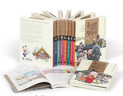 용선생 시끌벅적 한국사 (8 books in set)