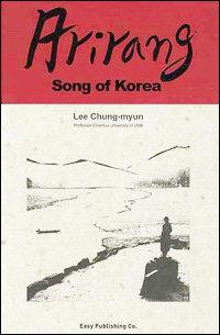 Arirang - Song of Korea