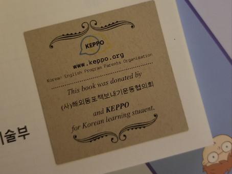 Donation Korean Books to Mark Keppel Elementary School, CA
