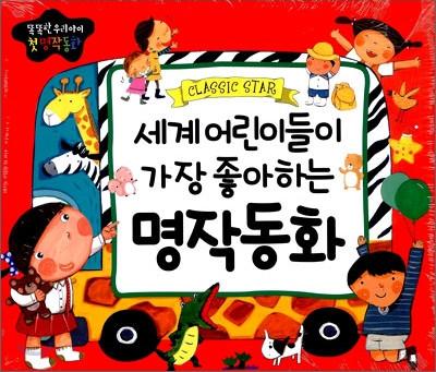 KEPPO Book Share Event