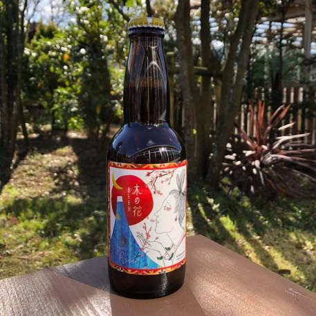 ビールラベル / Beer Label