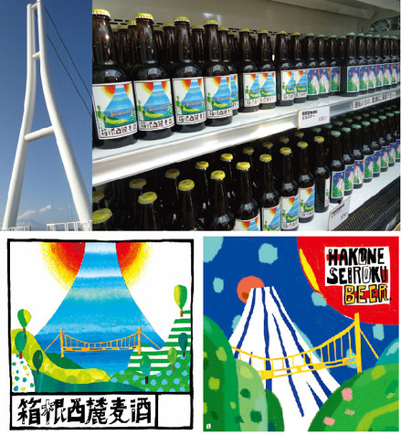 ビールラベル2種