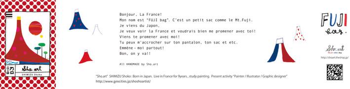 FUJI bag 展示パネル