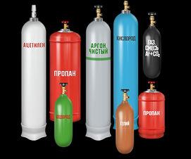 ballon-gazovyy-litrov-cena.jpg