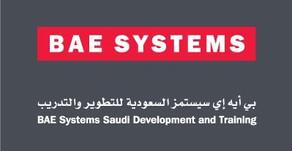 وظائف شاغرة بشركة BAE SYSTEMS في الرياض والطائف