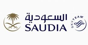 وظائف هندسية شاغرة في الخطوط السعودية