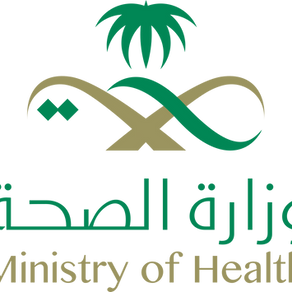 وزارة الصحة: تسجيل 539 إصابة جديدة بكورونا.. ووفاة 27 حالة.. وتعافي 696 شخصاً