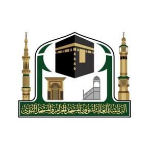 «شؤون الحرمين» تحدد 9 إجراءات وقائية للصلاة في المسجد الحرام
