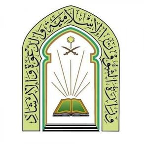 وزير الشؤون الإسلامية يعلن تجهيز المواقيت كافة لاستقبال المعتمرين
