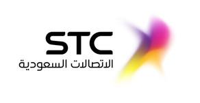 وظائف هندسية وإدارية شاغرة لدى STC