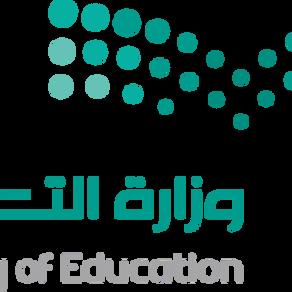 وزارة التعليم توضح شروط إجراء الاختبارات النهائية حضوريًا بالمدارس