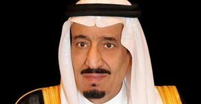 الملك سلمان: المملكة انطلقت في رحلة إصلاحية غير مسبوقة لتمكين المرأة
