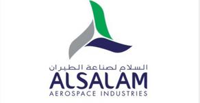 وظائف إدارية وتقنية وأمنية لدى شركة السلام لصناعة الطيران