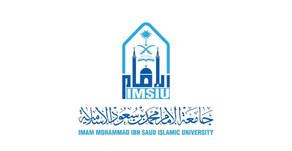 وظائف شاغرة بهيئة التدريس في جامعة الإمام