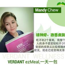 Mandy CHew.jpg