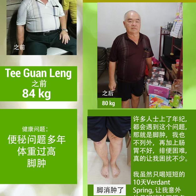 Tee Guan Leng CHI