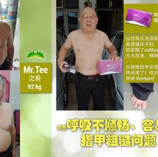 mr tee chinese.jpg
