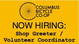 Hiring: Greeter & Volunteer Coordinator