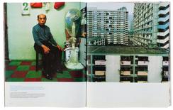 COLORS #44 - Mass Housing (2001)
