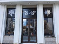 AYURVEDA LANKA