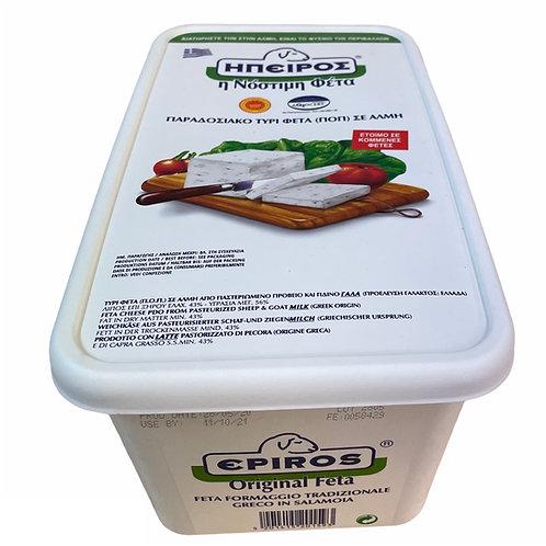 Epiros Feta in brine - 2kg