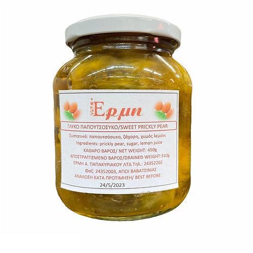 Ermi Sweet Prickly Pear - 450gr