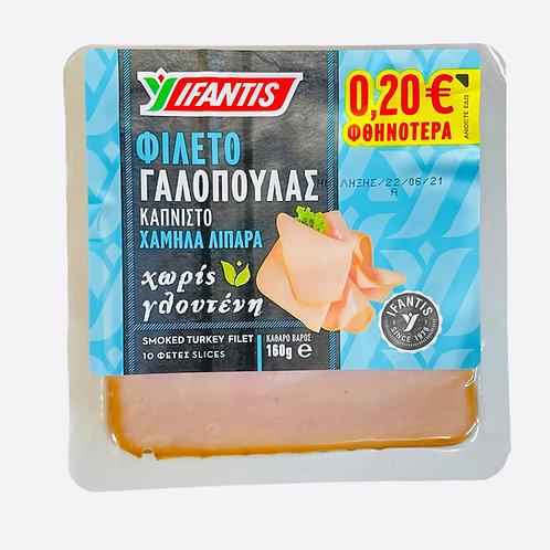 Ifantis Smoked Turkey Fillet slices  - 160gr
