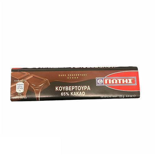 Jotis Dark Couverture bar 65% Cocoa - 125gr