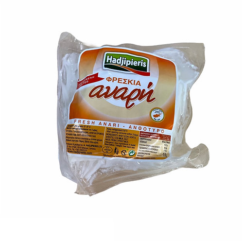 Hadjipieris Fresh Anari salted - 250gr