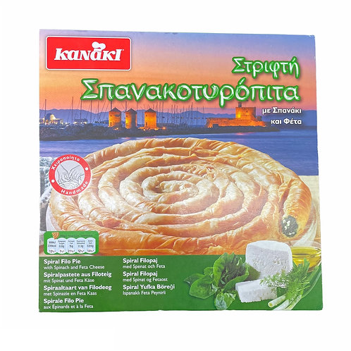 Kanaki Twist Spinach & Feta Pie - 800gr