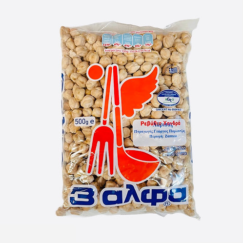 3A Giant Greek Chick Peas - 500gr